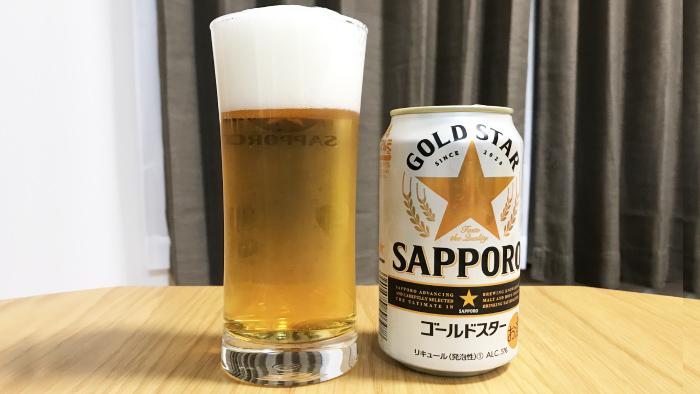 グラスに注いだサッポロゴールドスター