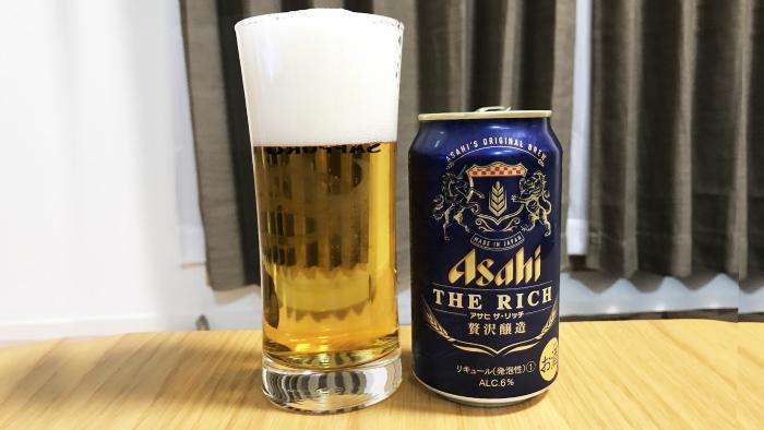 グラスに注いだアサヒザ・リッチ
