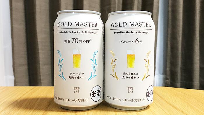 ローソンオリジナル商品 ゴールドマスター