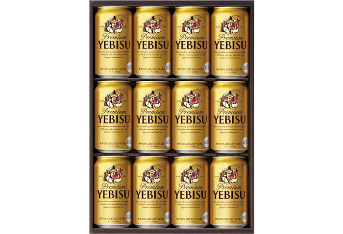エビスビールのギフトセット