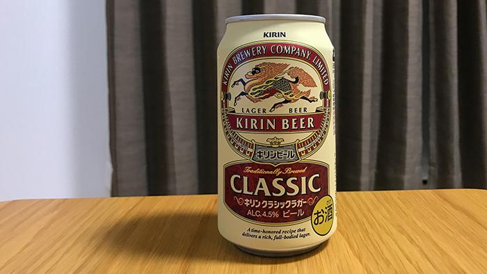 缶のキリンクラッシックラガー
