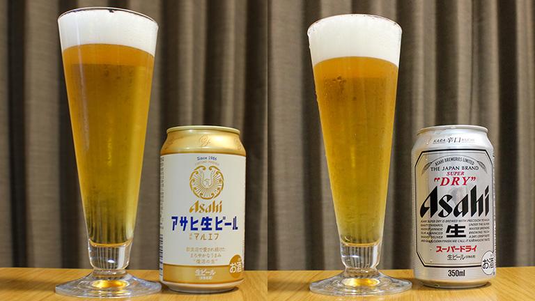 アサヒ生ビール マルエフとスーパードライ 色の比較
